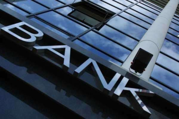 Group of international banks: Bank of America Merrill Lynch, Natixis, VTB Bank, BNP Paribas (Suisse), Standard Bank, Deutsche Bank, Citigroup and others